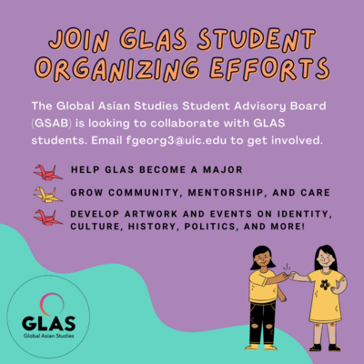 Purple background that includes all informational text. Global Asian Studies logo in the bottom left. In the bottom right, two illustrated students are holding each others pinkies in a sign of mutual connection.