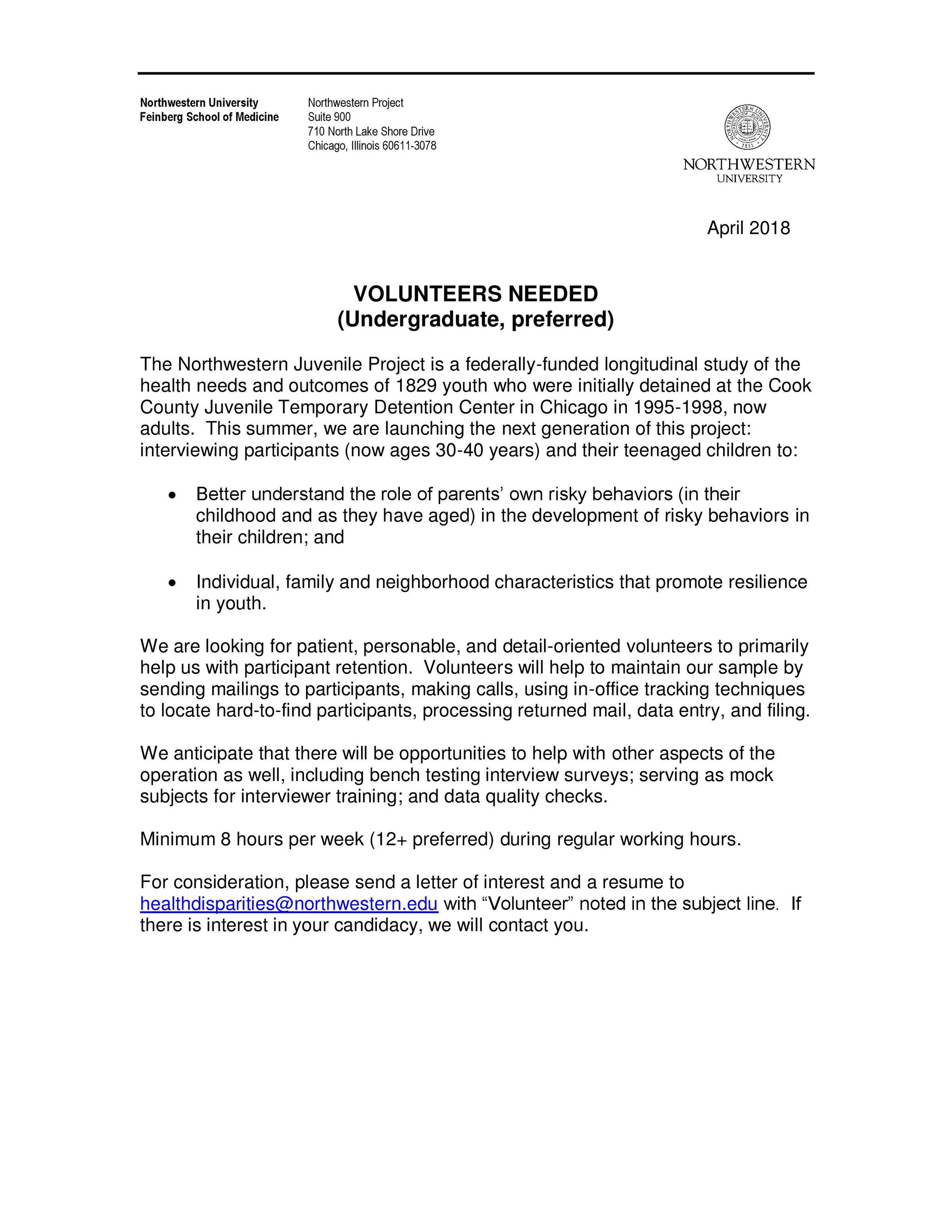 Summer Volunteer Opportunity at Northwestern University